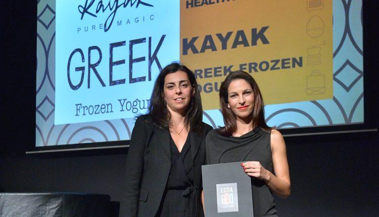 Χρυσό βραβείο για την Kayak στα Estia Awards