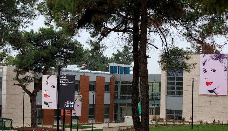 Εγκαίνια Νέου Εκπαιδευτικού Κέντρου  Αλίκη Περρωτή
