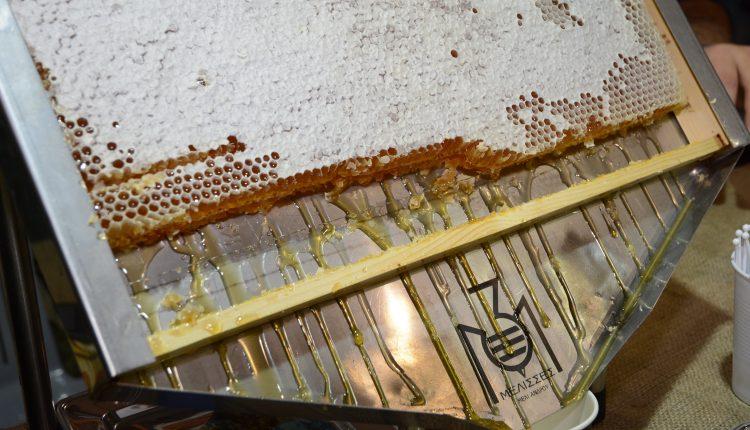 9ο Φεστιβάλ Ελληνικού Μελιού & Προϊόντων Μέλισσας (1-3/12, ΣΕΦ)