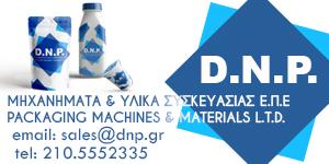 D.N.P.