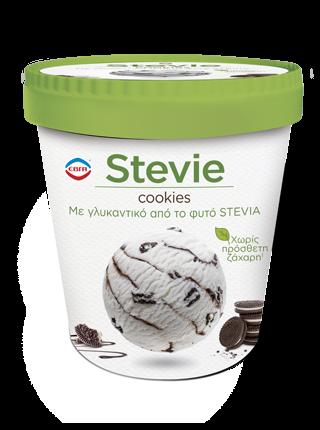Νέα παγωτά με στέβια από τη ΕΒΓΑ στη σειρά Stevie