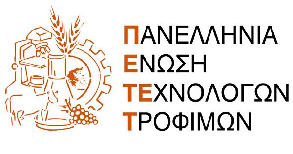 Αντιδρούν οι τεχνολόγοι τροφίμων στις μεταρυθμίσεις Γαβρόγλου
