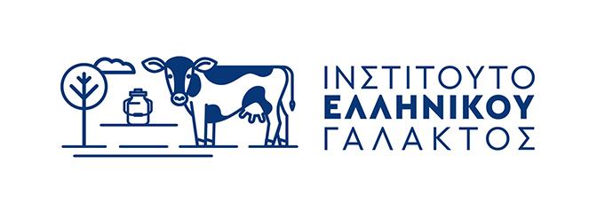 Ιδρύθηκε Ινστιτούτο Ελληνικού Γάλακτος
