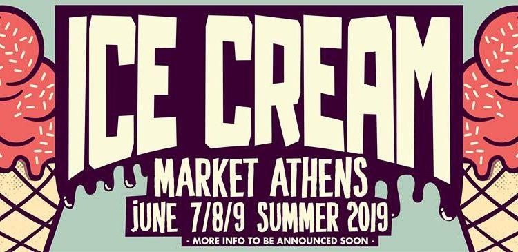 Έρχεται το Ice Cream Market