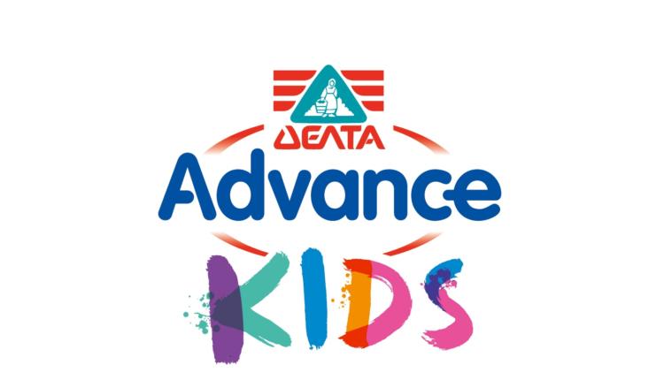 Νέο Advance kids από τη ΔΕΛΤΑ
