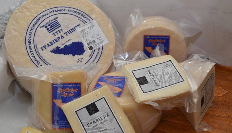 'Ανεβαίνουν' Θεσσαλονίκη τα τυριά της Τήνου