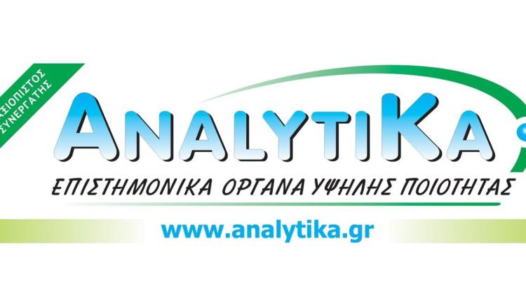 H Analytika αναζητάει συνεργάτη