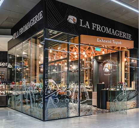 Fromagerie: το νέο εντυπωσιακό τυροπωλείο της ΑΒ