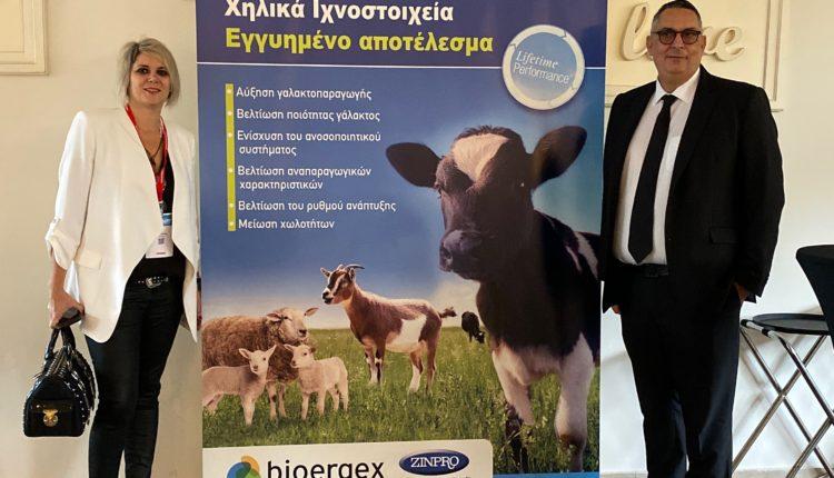 H ΒΙΟΕΡΓΕΞ ΑΦΟΙ ΣΑΛΑΤΑ στο 1st Dairy Conference