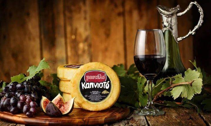 Δύο νέα τυριά Καπνιστό αγελαδινό και κατσικίσιο από την εταιρεία Μαστέλο
