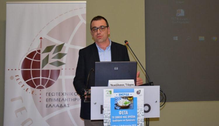 'Μεταποιητές' γίνονται οι 'Τυροπαραγωγοί Θεσσαλίας'