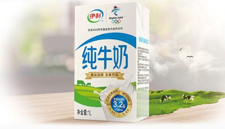 COVID-19 | Τρικυμία στην παγκόσμια αγορά γάλακτος