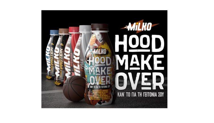 Milko: «κάνει αληθινό» το νέο Γήπεδο Μπάσκετ Αγίας Βαρβάρας