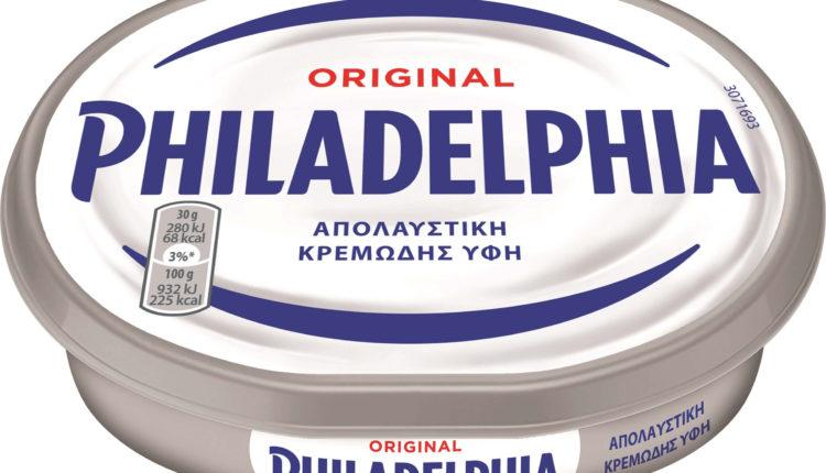Σημαντική καινοτομία στη συσκευασία του Philadelphia