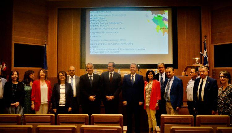 Συνεδρίασε το Επιστημονικό Συμβούλιο του ΕΛΓΟ – Δήμητρα