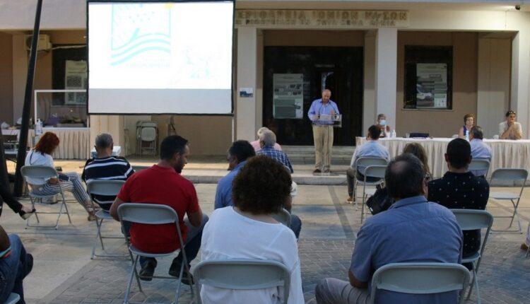 Eκδήλωση για τα τυροκομικά προϊόντα Κεφαλονιάς και Ιθάκης