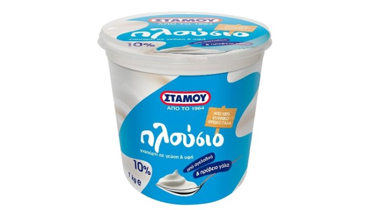 Νέο γιαούρτι από τη Στάμου
