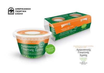 Νέα διπλή συσκευασία για το παραδοσιακό γιαούρτι αγελάδος της ΑΓΣ