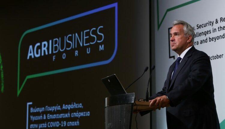 AgriBusiness Forum 2020: Ρεκόρ συμμετοχών και καίρια μηνύματα